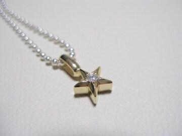 仁尾彫金『ゴールド一つ星ダイヤペンダント』138
