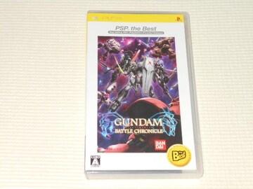 PSP★ガンダムバトルクロニクル PSP the Best