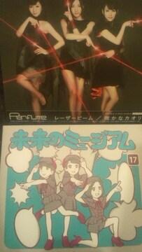 激安!☆Perfume/レーザービーム・未来のミュージアム☆初回盤/2CD+2DVD/美品
