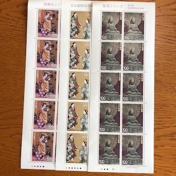 716送料無料記念切手3000円分(100円切手)