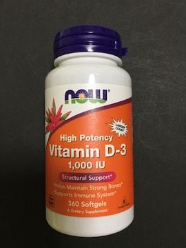 【約1年分】ビタミンD3 1,000IU 360粒  now サプリ(D3 1000)