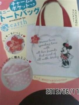 非売品・ミニーマウス&ロゴプリントトートバッグ