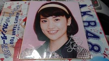 大島優子・サイン入り色紙・no.3