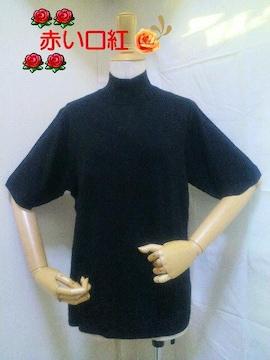LL〜・大きいsizeプレーンハイネック半袖セーターブラック