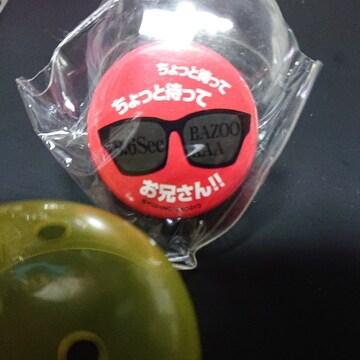 ■吉本坂46■新品未使用未開封 8.6秒バズーカ 缶バッジ 田中シングル