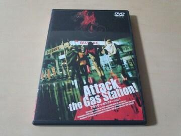 韓国映画DVD「アタック・ザ・ガス・ステーション!」イ・ソンジュ