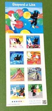 H31. リサとガスパール★62円切手1シート★シール式★