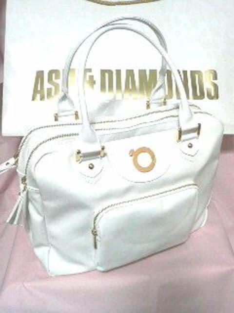 レア★ASH&DIAMONDS★bag/Neo Juicy Bag(新品)ホワイト×裏地ヒョウ柄 < ブランドの
