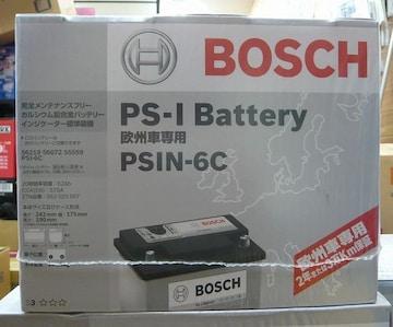 期間限定値引き価格 ☆PSIN-6C ベンツ ミニ ゴルフ等