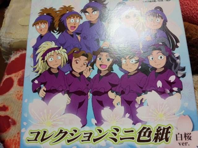 忍たま乱太郎 コレクションミニ色紙1BOX白桜  < アニメ/コミック/キャラクターの