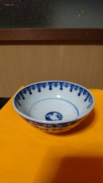 清朝→藍染付→鳳凰→草花文→紋様→茶碗→  < ホビーの