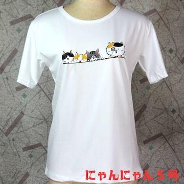 【九月のセール】★猫Tシャツ 親子で散歩ネコ 白 L