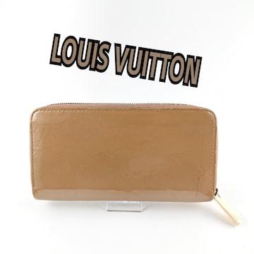 LOUIS VUITTON ルイヴィトン 長財布