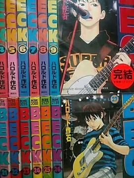 【送料無料】BECK 全34巻完結セット【実写映画コミック】