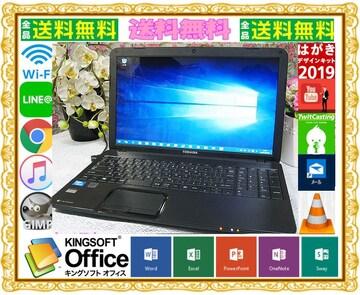 ☆新品マウス☆B352☆高速SSD搭載&windows10で快適安心☆