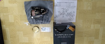 COMPLEX.CI4