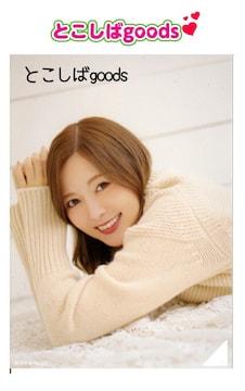 乃木坂46 白石麻衣 C-1 生写真 2020年10月 卒業 WebShop限定