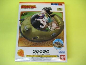 バンダイ メカコレクション ドラゴンボール 2巻 牛魔王の車