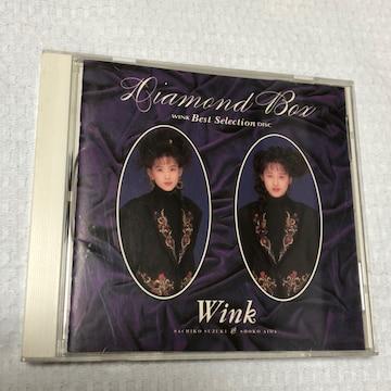 レア!鈴木 祥子 & 相田 翔子 Wink Diamond Box CD