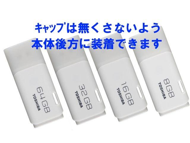 即決 安心な東芝製 USBメモリー 32GB パッケージ USB2.0対応 新品未開封 < PC本体/周辺機器の