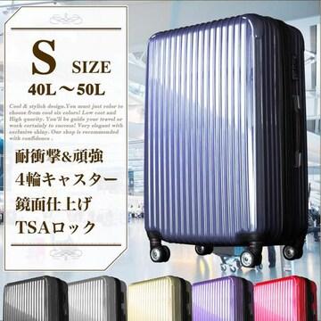 スーツケース 機内持ち込み可 小型1-3日用 Sサイズ 半年保障付