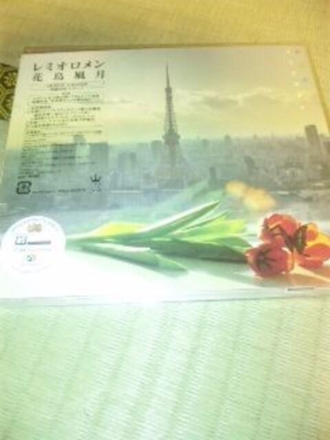 未開封DVD付きCD、レミオロメン/花鳥風月 初回  < タレントグッズの