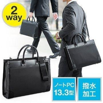 ビジネスバッグ メンズ レディース2WAY EZ2-BAG110BK-k