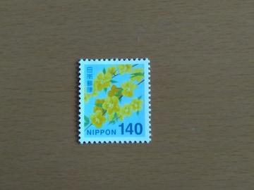 140円切手 新品・未使用 送料無料