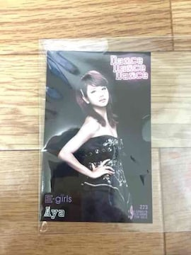 Dance Dance Dance E-girls Dream Aya トレーディングカード
