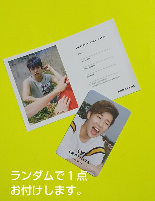 INFINITE★CD『Reality: 5th Mini Album』ドンウ/ソンギュ/エル < タレントグッズの