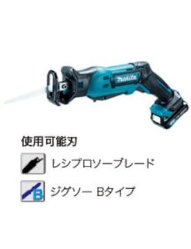 マキタ 充電式レシプロソー JR104DSH(10,8V)