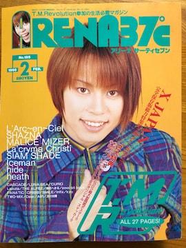 ARENA37℃ 1998年2月号 T.M.R. X JAPANラルクhideマリス
