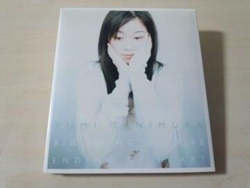 谷村有美CD「この愛の始まりも 恋の終わりも」●