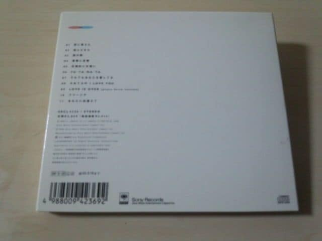 谷村有美CD「この愛の始まりも 恋の終わりも」● < タレントグッズの
