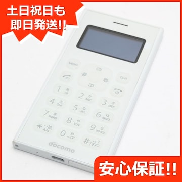 ●安心保証●新品同様●ON 01 ワンナンバーフォン ホワイト●