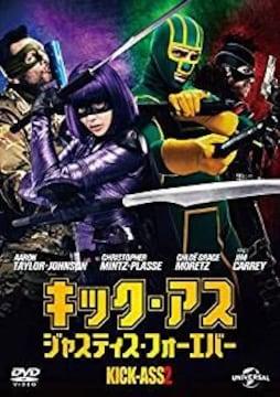 DVD新品 キック・アス ジャスティス・フォーエバー