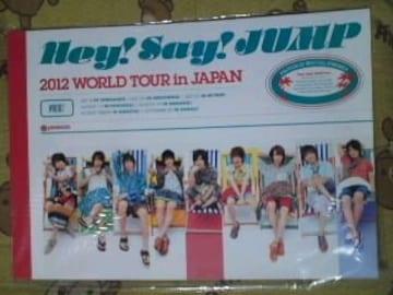 送込〓Hey!Say!JUMP〓2012 WORLD TOUR in JAPAN〓公式パンフ