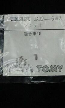 TOMIX JA02 無線アンテナ