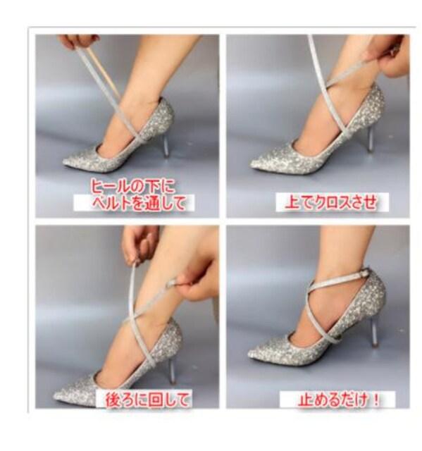 靴脱げ 防止 サテン ブラック シューズ ストラップ 二本 1セット < 女性ファッションの