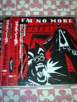 FAITH NO MORE/KING FOR A DAY