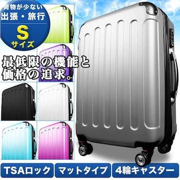 スーツケース Sサイズ 半年保障 超軽量 TSAロック搭載