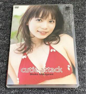 送料無料 cutie attack キューティーアタック 中川翔子 中古美品