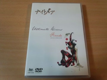 ナイトメアDVD「Ultimate Circus Finale 03.12.12」NIGHTMARE●