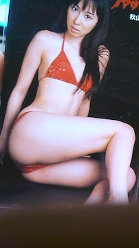 秋山莉奈未使用テレカヴァッカ〜ショップの半額