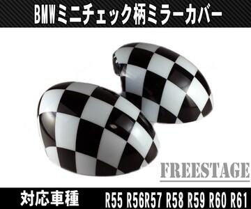 BMWミニクーパーmini用ドアミラーカバー/バックミラー