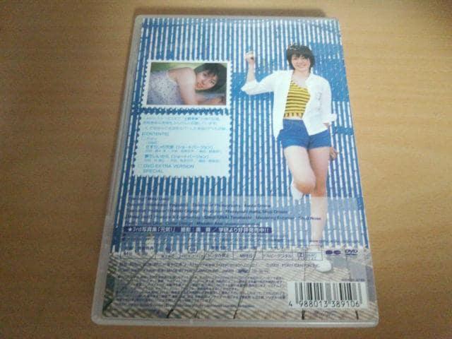 上野未来DVD「Diary」● < タレントグッズの