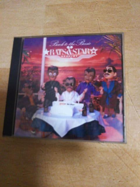 ★CD RATS & STAR Back to the Basic ラッツ&スター バックトゥザベーシック★  < タレントグッズの