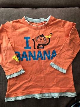 お猿さん☆バナナ☆長袖☆ロンT☆100cm