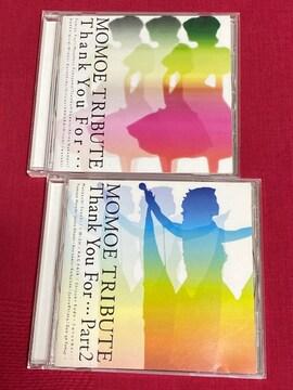 【送料無料】山口百恵(トリビュートアルバム)CD2枚セット