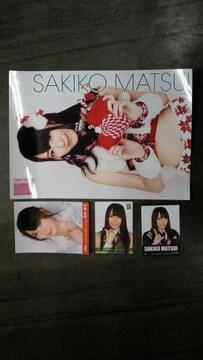 AKB48松井咲子生写真&カード詰め合わせ福袋
